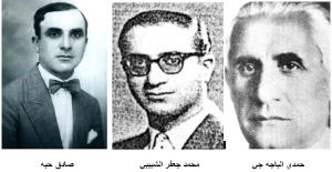 علماء عراقيون  (1)